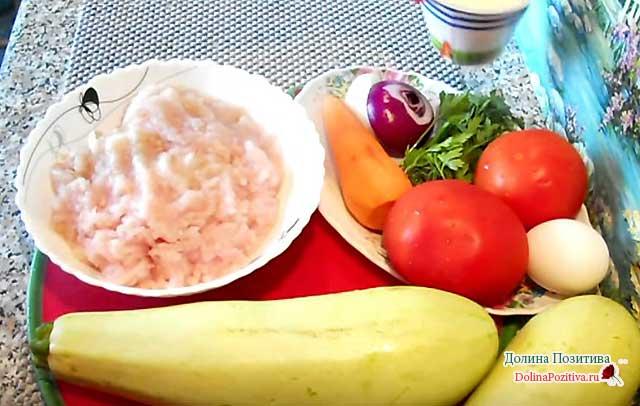 ингредиенты для курицы с кабачками