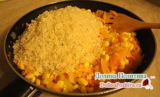 кукуруза с рисом