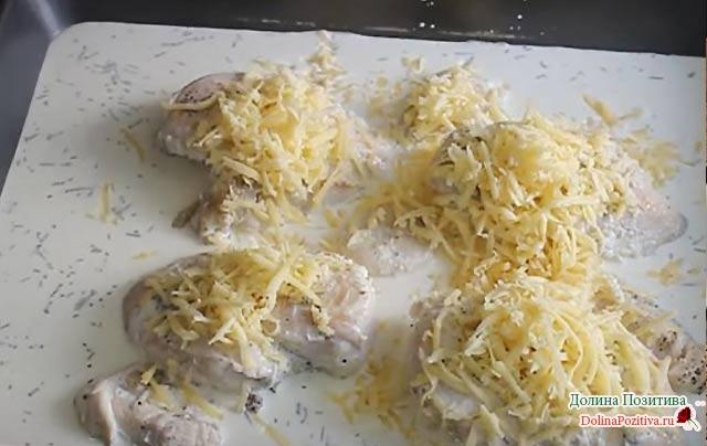 курица под сыром