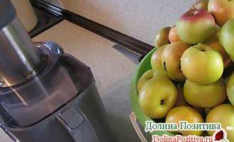 отжимаем яблочный сок