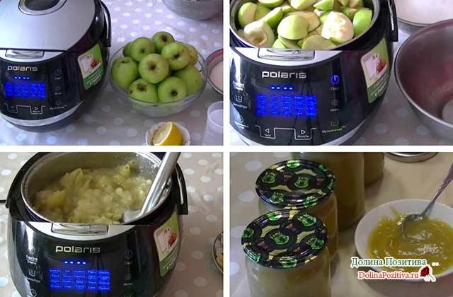 повидло из яблок и лимона