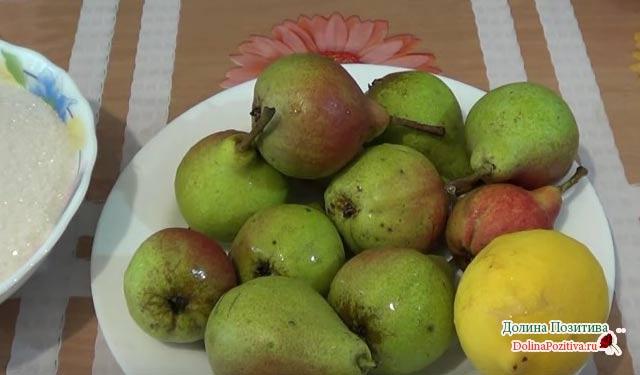 груши с лимоном