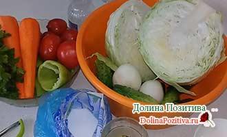 ингредиенты в салат