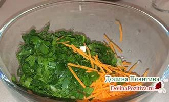 морковь и зелень