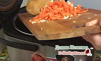 морковка для обжарки в мультиварке