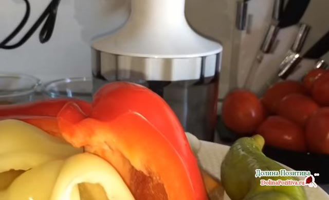 овощи и перец болгарский