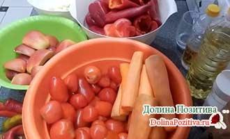 овощи для аджики
