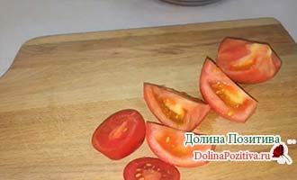 помидоры частями