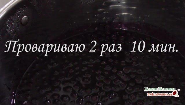 варится варенье из черноплодки