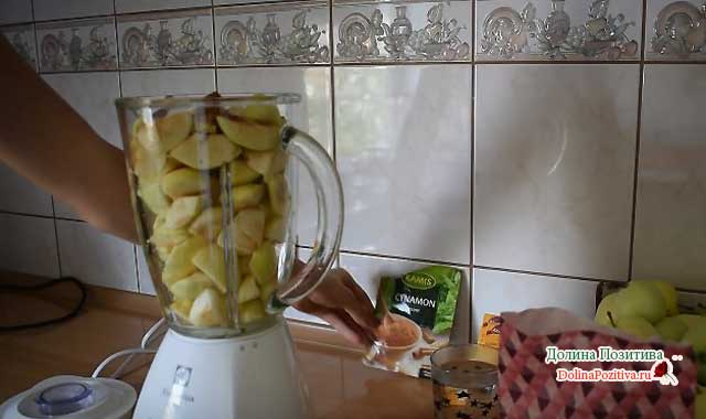яблоки в блендере