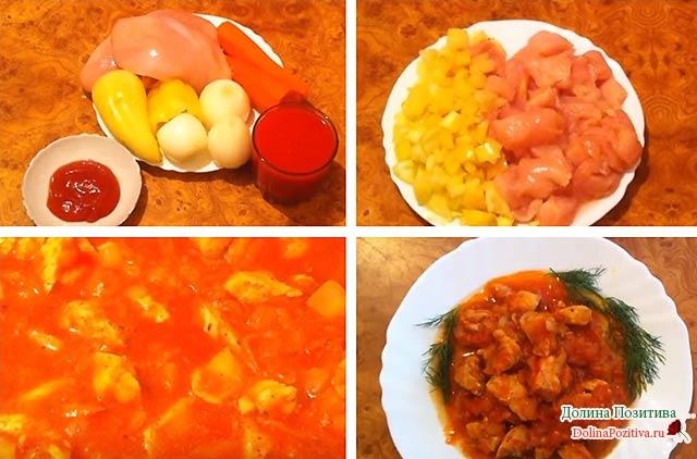 филе курицы с овощами в подливке