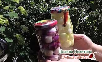 маринованный жемчужный лук