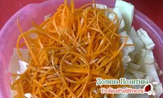 морковка с капустой
