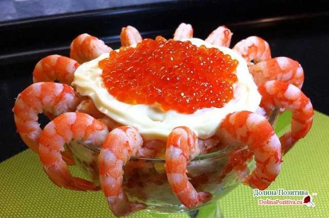 кальмар, креветки, семга, икра - салат