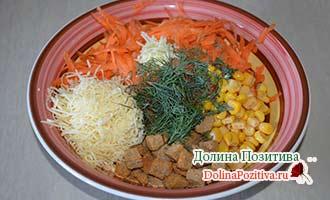 миска с ингредиентами для салата