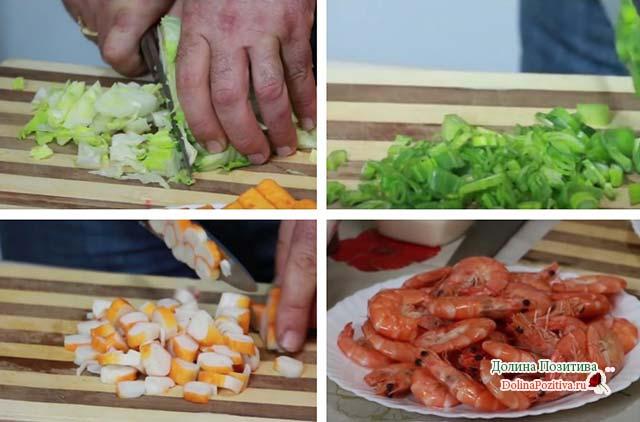 морской салат с яйцами
