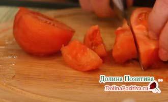 помидор кусочками