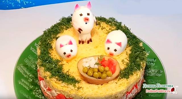 салат с поросятами из яиц