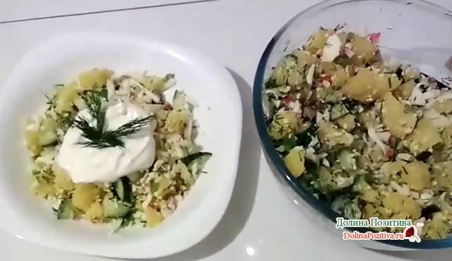 салат с картошкой и крабовыми палочками