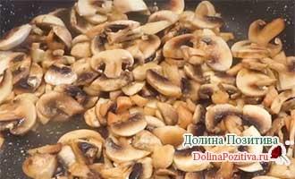 грибы шампиньоны обжариваются