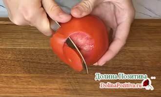 кожура помидора