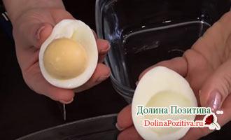 половинка яйца