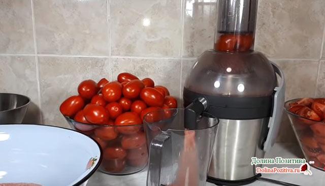 помидоры, пропущенные через блендер