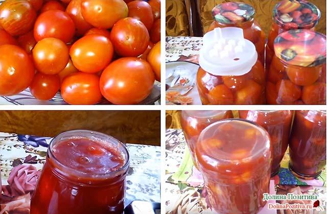 помидоры с томатной пастой
