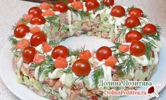 салат русские традиции