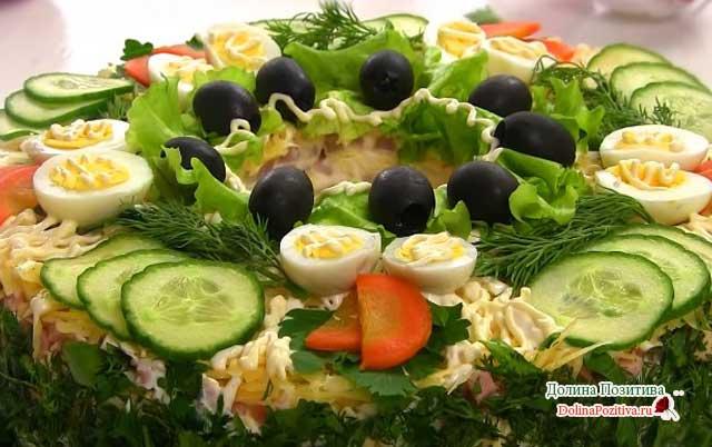 салат сытный барин