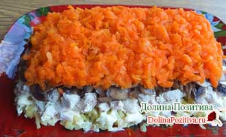 в салате слой моркови