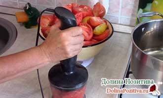 измельчаем помидоры