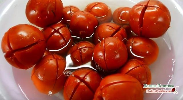 надрезанные томаты