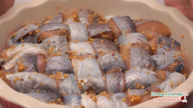 рыба в форме для запекания