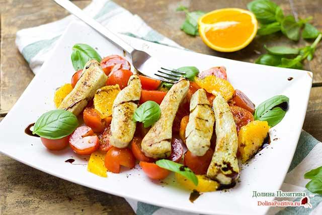 гарнир овощи