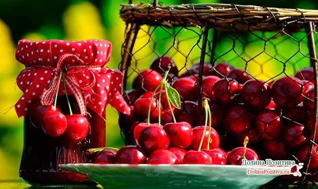 вишневое варенье