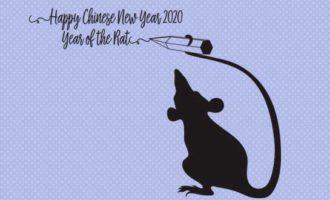 сценки на новый год
