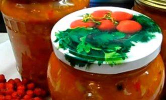 закуска на зиму из скумбрии и овощей