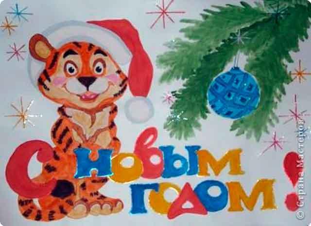 плакат на год тигра
